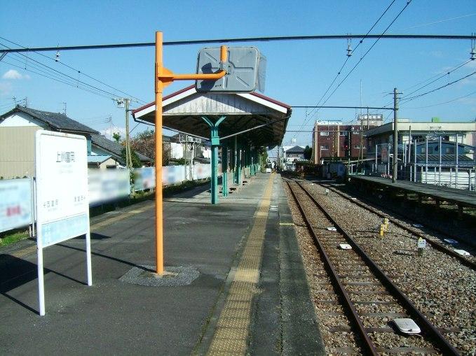 Joshin-railway-Joshu-tomioka-station-platform