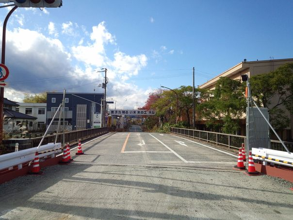 A_slogan_sign_in_Futaba,_Fukushima_in_2013