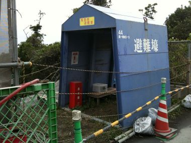 Evacuation shelter Japan