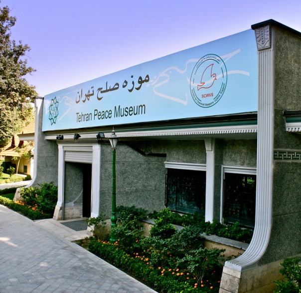 Tehran_Peace_Museum