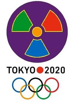 Rad Olympics