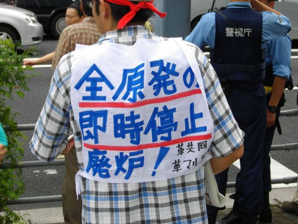 1024px-Anti-Nuclear_Power_Plant_Rally_on_19_September_2011_at_Meiji_Shrine_Outer_Garden_08