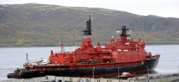 Russian Icebreaker RIA Novosti