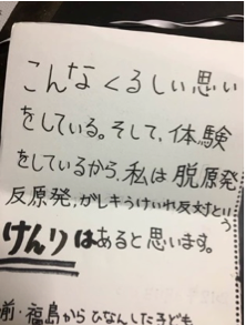 Yumi's letter