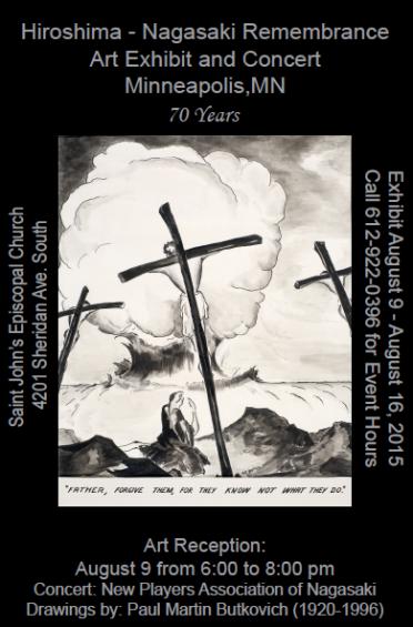 Butkovich exhibition poster