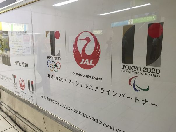 Tokyo_Olympic_2020_Emblem_with_JAL_(20864559060)